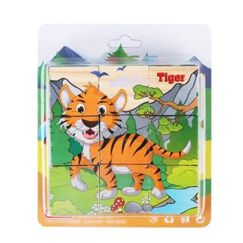 Educational Toy for Kids 3D Wooden Puzzle Jointed Board Cube Puzzle Building Block NO.15