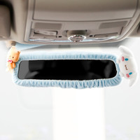 Cinnamoroll Rear View Mirror Cover