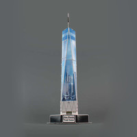 One World Trade Center 3D Puzzle - 23 Pieces
