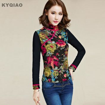 75e3ffffef6fc KYQIAO Traditional Chinese clothing 2017 plus size vintage ethni. Gender   Women Collar  Mandarin ...