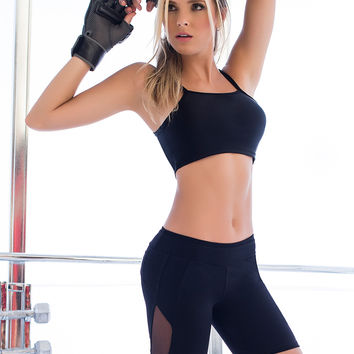 Fitted Active Shorts