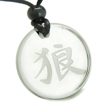 Amulet Magic Kanji Wolf Courage and Crystal Quartz Pendant Necklace