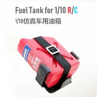 1PCS Simulated full fuel tank for 1/10 RC Crawler Car Traxxas TRX4 Ford Bronco Axial Scx10 90046 90047 jeep Wrangler D90