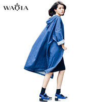 2016 New Women BF Style Street Fashion Spring Autumn Hooded Solid Female Coat Trench Long Denim Coat Trench Wind Coats Plus Size