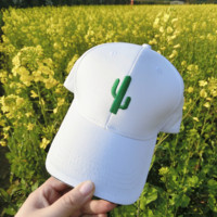 Cute Cactus Embroidered White Baseball Cap Hat
