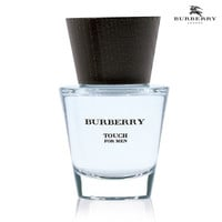 Burberry Touch for Men - 1.7oz EDT