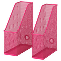 DOKUMENT Magazine file, set of 2 - pink  - IKEA