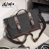 Squirrel fashion canvas vintage youth men briefcase classic casual tote crossbody business messenger bag vogue satchels handbag