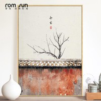 Japan Style Wall Art Canvas Painting 24 Kinds Of Festivals  Posters And Prints Wall Pictures For Living Room Modern Home Decor