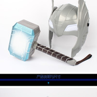 LED Glow The Avengers Thor's Hammer and Matching Mask for Role Play