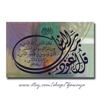 purple green canvas art print, arabic calligraphy art on canvas available any size any color upon request design#42