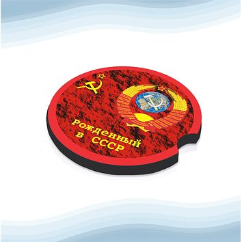 Born in USSR Car Cup Holder Coasters Rubber Black-Backed (Set of 2)