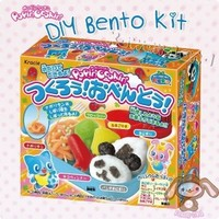 Popin' Cookin! Bento Kit