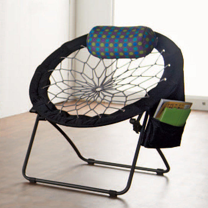 Super-Bungee Chair Only From Brookstone—Buy Now!