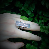 Rune Ring - Custom Runes - Rune Tablet Ring - TWG513