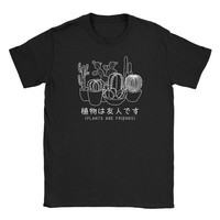 Japanese Plants Are Friends Shirt