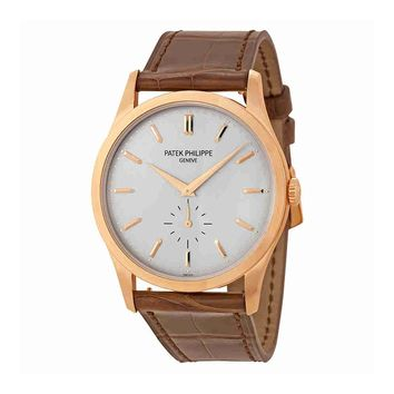 Patek Philippe Calatrava Opaline Dial 18K Rose Gold Mens Watch 5196R-001