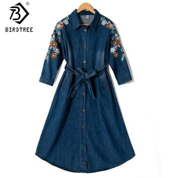 RightAway Denim Summer Dress for Her