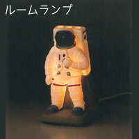 Motif. Astronaut Figure Desk  Accessories (Room Lamp)