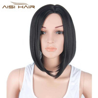 "14"" Bob Short Black Hair Synthetic Wigs"