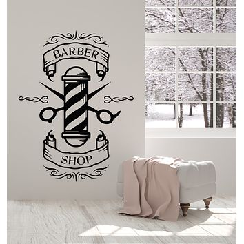 Vinyl Wall Decal Man's Hair Cutting Barber Icon Barbershop  Stickers Mural (g2544)