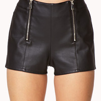 Double-Zip Faux Leather Shorts | FOREVER 21 - 2002246258