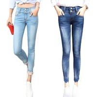 Women's High Waist Denim Jeans
