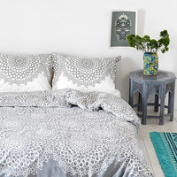 Gossamer Double Duvet Cover in Grey - Urban Outfitters
