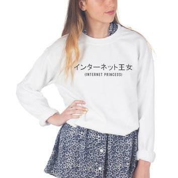 Japanese Internet Princess Sweater