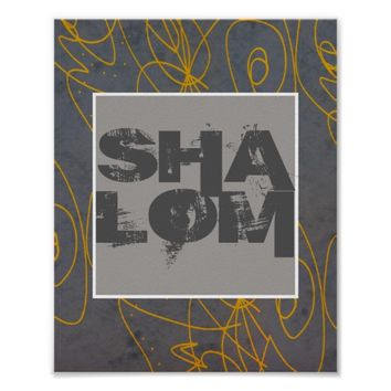poster Shalom on yellow and gray abstract art
