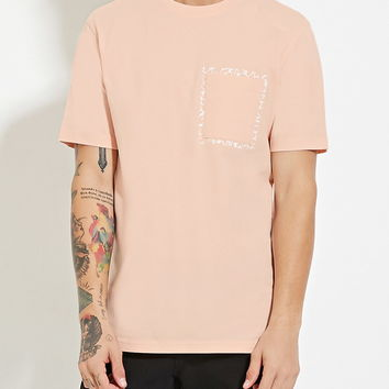 Abstract Graphic Pocket Tee   21 MEN - 2000151083