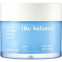 Online Only Marine Moisture Water Cream | Ulta Beauty