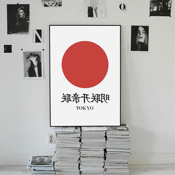 TOKYO RISING SUN Japanese Typography Poster, Japanese Print, Modern Wall Decor , Printable Digital Nippon Art