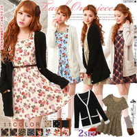 Rakuten: Cute loose knit so cut-and-sewn pattern cardigan and tank one-piece set- Shopping Japanese products from Japan