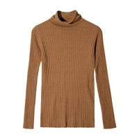 Slim Fit Ribbed Turtleneck Sweater | STYLENANDA
