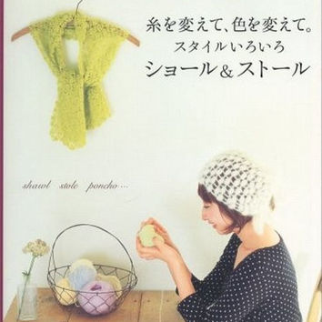 Casual & Feminine Style Shawl and Stole - Japanese Knitting, Crochet Pattern Book for Women - B668