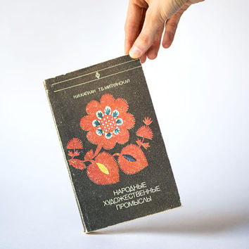 Folk arts and crafts book in Russian vintage, Rich Cultural Diversity folk arts of USSR book, art raw materials natural sources book gift