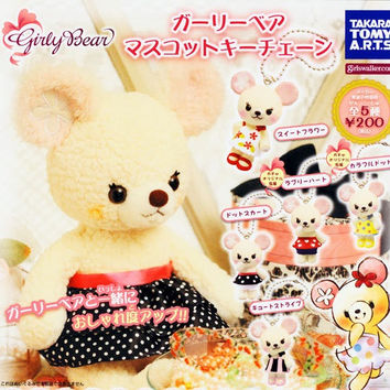 Takara Tomy Disney Minnie Cuddly Girly Bear Gashapon Part 1 Mascot Strap 5 Figure Set
