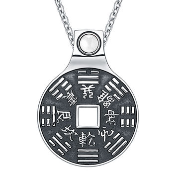 Yin Yang Lucky Coin Amulet BaGua Magic Kanji Forces of Nature White Cats Eye 18 Inch Pendant Necklace