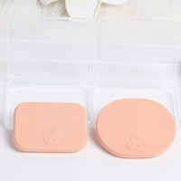 Beauty On Sale Hot Sale Professional Make-up Tool Hot Deal Stylish Lovely Cats Dry-wet Dual Purpose Baby Tools Box Powder Puff [6533828103]