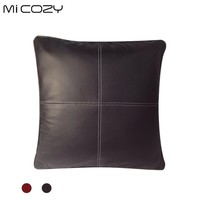 Home Decorative Soft PU Leather Throw Pillow Cover Cushion Case With Zipper