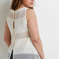 Embroidered Mesh Striped Tank