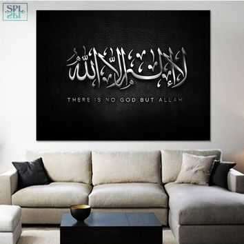SPLSPL Oil Painting on Canvas Black and White Islamic Allah The Quran Religious Poster Motivational Quotes Wall Art Pictures