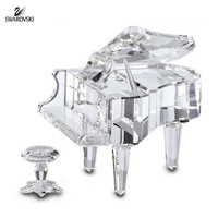 Swarovski Crystal Figurine GRAND PIANO WITH STOOL #7477NR000006 Retired