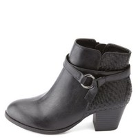 City Classified Woven Back Belted Ankle Booties - Black