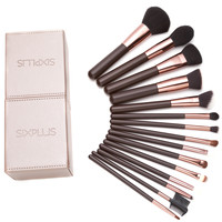 Coffee Professional Makeup Brush Set With Box | MakeMeChic.COM