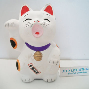 Vintage White Lucky Cat Figurine Figure Japan