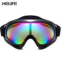MELIFE Outdoor Ski Glasses Snowboard Sunglasses Paintball Protective Sport Dustproof Off-Road Snow Motorcycle Riding Goggles