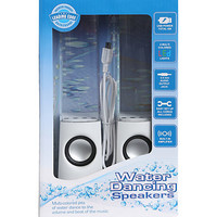White Leading Edge Water Dancing Speakers