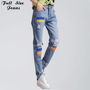 Summer Plus Size Boyfriend Jeans for Women Retro Patchwork Loose Ripped Jeans Denim Harem Pants Baggy Jeans Femme 4XL 7XL 6XL XS